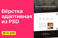 Дизайн и адаптивная верстка email-письма для рассылки 10 - kwork.ru