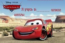Создам портфолио школьника 11 - kwork.ru