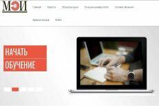 Пройду тест, опрос, анкетирование 10 - kwork.ru