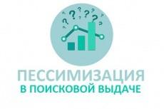 Увеличу оценку Google PageSpeed Вашего сайта на Wordpress 5 - kwork.ru
