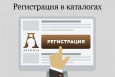 скопирую лендинг || одностраничник || landing page 5 - kwork.ru