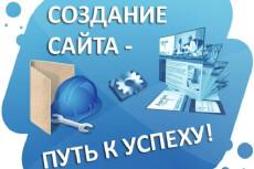 Разработка сайта на CMS Joomla 32 - kwork.ru