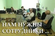 Рерайт от 95% на любую тему 17 - kwork.ru