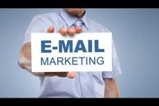 E-mail рассылка по Вашей базе мощной программой 8 - kwork.ru