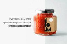 Создам фирменный стиль для instagram 22 - kwork.ru