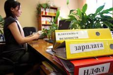 Аудит звонков менеджеров по продажам 11 - kwork.ru