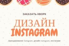 Технический аудит для SEO продвижения позиций сайта в поисковиках 20 - kwork.ru