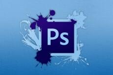 Выполню обработку изображений в Photoshop 78 - kwork.ru