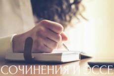 Набор текста 20 000 знаков 4 - kwork.ru