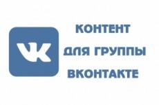 Видеоролик из ваших фото и видео 7 - kwork.ru