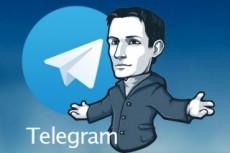 Приглашу 800 подписчиков с РФ в группы на Facebook 6 - kwork.ru
