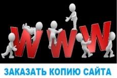 Создам одностраничный сайт 22 - kwork.ru