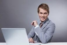Напишу образовательную статью 3 - kwork.ru