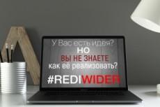 Удалю фон с изображения 22 - kwork.ru