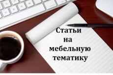 Редактирование текстов 14 - kwork.ru