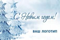 Создание фирменного стиля 65 - kwork.ru