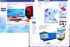 Объявления для рекламы в интернете и печати 14 - kwork.ru