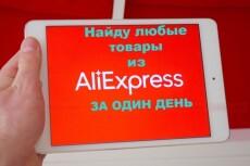Помогу найти частного производителя рубленных домов с севера России 10 - kwork.ru