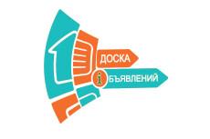 Установлю любую CMS на Ваш сайт 17 - kwork.ru