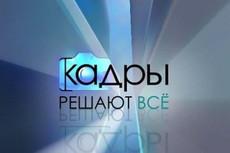Напишу экспертное заключение по проекту 6 - kwork.ru
