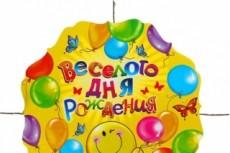 Частушки 3 - kwork.ru