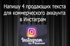 Почищу группу или аккаунт от заблокированных пользователей 21 - kwork.ru