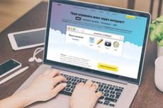 Исправление ошибок на WordPress, Bitrix, OpenCart 35 - kwork.ru