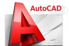 Разработаю или оцифрую чертежи любой сложности в AutoCAD 14 - kwork.ru