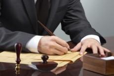 Юридические консультации 16 - kwork.ru