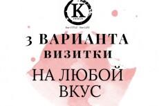 Сделаю качественную обложку вашей книги работаю НА результат 17 - kwork.ru
