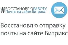 Новая Почта API с выбором отделения 7 - kwork.ru