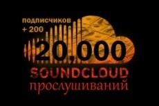 Сделаю сигну в сердечке. Фото, логотип в любимых руках 25 - kwork.ru