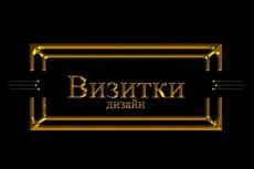 Сделаю логотип в любом стиле 16 - kwork.ru