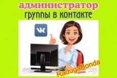 Нарисую иллюстрацию 43 - kwork.ru