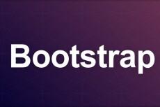 Сверстаю страницу на Bootstrap 3 или Bootstrap 4 42 - kwork.ru
