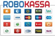Перенесу сайт на новый домен 20 - kwork.ru