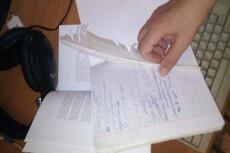 Принимаю заявки на обучение английскому языку по скайпу 15 - kwork.ru
