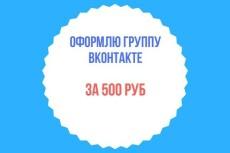 500000 просмотров на видео instagram 18 - kwork.ru