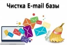 7 дней прогрева Вашего сервера для рассылок на mail. ru 7 - kwork.ru