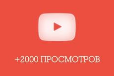 Разработаю продающий дизайн билборда 6х3 40 - kwork.ru