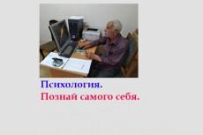 Напишу статьи о кулинарии 4 - kwork.ru