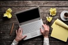 АМО урок технологии. Подготовлю конспект АМО урока 24 - kwork.ru