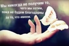Добавлю текст на фотографию 13 - kwork.ru