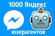 10 естественных крауд ссылок с Ответов mail. ru 16 - kwork.ru