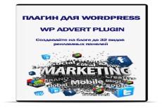 Сборник статей для публикации 17 - kwork.ru