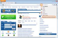 Зарегистрирую для вас почтовые ящики 14 - kwork.ru