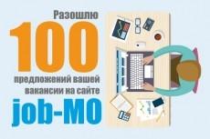 Отрисовка вашего эскиза логотипа 29 - kwork.ru