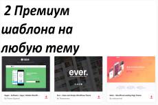 Премиум темы для CMS GetSimple 6 - kwork.ru