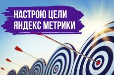 Исправлю ошибки вёрстки в вашем Adobe Muse макете 33 - kwork.ru