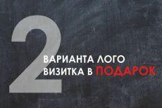 Грамотный и эффективный лого 14 - kwork.ru